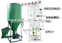 貴陽西安立式螺旋混合機