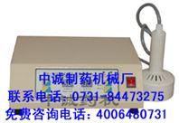 青岛电磁感应封口机 多少钱