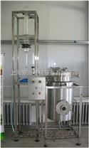 上海矩源植物精油提取設備