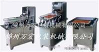 小型半自动硬胶囊充填机