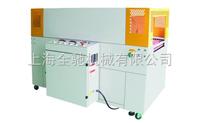 BM-500L型 恒温收缩包装机
