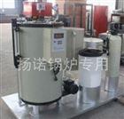 燃油蒸汽清洗食品机械配套