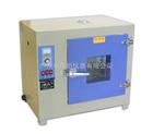 厂家直销101-0电热鼓风恒温干燥箱-康恒仪器烤箱-烘箱价格