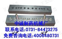 栓剂模具/栓剂模具设备 报价图