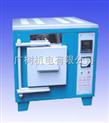 GS数显鼓风恒温干燥箱 高温热风循环烘箱 履带式烘箱