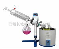 R-1002-LN旋转蒸发仪工作原理