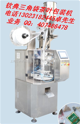 Automatic teabag Triangle Packaging Machine