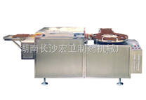 JCXP-K型口服液瓶超聲波洗瓶機