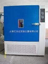 高低溫濕熱試驗箱廠家