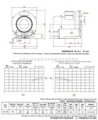供应富力高压旋涡气泵HG-90B,增氧机、洗车吹干,印刷机干燥