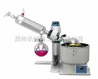 R-1001-LN旋轉蒸發儀原理