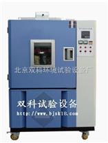 杭州换气老化试验箱/南京换气老化试验箱