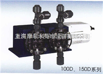 D系列机械隔膜计量泵