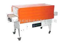 BS-G450喷气式热收缩包装机