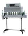 BSS-1538C 标签热收缩包装机