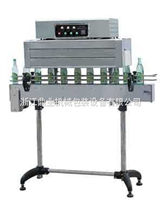 BSS-1538C 標簽熱收縮包裝機
