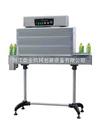 BSS-1538B 标签热收缩包装机