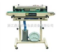 DBF-1000 自動充氣薄膜封口機