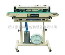 DBF-1000 自动充气薄膜封口机