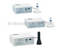 DGYF-S500 手持式电磁感应封口机