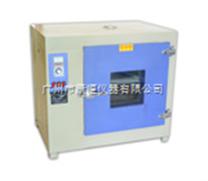 康恒儀器烤箱直銷101-2電熱鼓風恒溫干燥箱