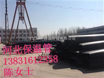 聚乙烯夹克管高密度聚乙烯夹克管价格聚乙烯夹克管厂家