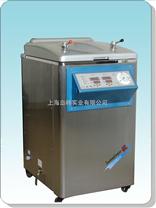 YM系列Z型立式壓力蒸汽滅菌器 高壓滅菌器 蒸汽滅菌器