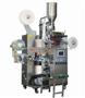 滤纸袋咖啡包装机/耳挂式滤泡咖啡包装机/全自动挂耳式滤泡咖啡