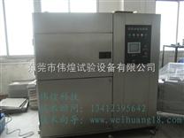 光伏組件專用三箱冷熱沖擊試驗箱