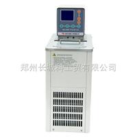 HX-1005关注郑州长城恒温循环器