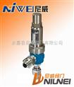 A61H-弹簧高压焊接安全阀