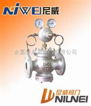 氣體減壓閥,液化氣減壓閥