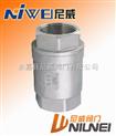 H12H/W-不锈钢立式内螺纹止回阀