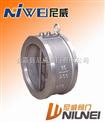 H76H-不锈钢对夹式蝶形止回阀