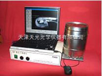DT-W型罐体投影仪