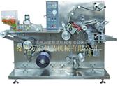 DPT250C型-供应 药板铝塑泡罩包装机