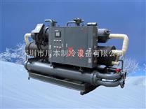 廣州螺桿式冷水機組