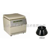 中科中佳HC-3515高速离心机