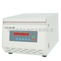 湘麓TG16-WI 台式高速微量离心机