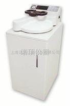 GI54DS不锈钢 全自动内排 高压灭菌器