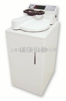 GI54DS不銹鋼 全自動內排 高壓滅菌器