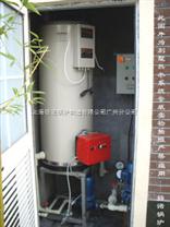 别墅专用5万大卡燃油/燃气不锈钢热水锅炉