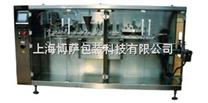 上海给袋式包装机
