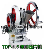 TDP系列台式粉末压片机