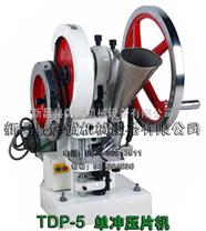 TDP自动粉末压片机
