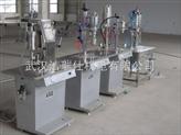 CJXH-1600B-表板蠟氣霧灌裝設備