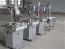 CJXH-1600B-表板蜡气雾灌装设备