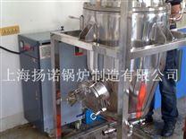 12kw自動補水免辦鍋爐使用證電蒸汽鍋爐