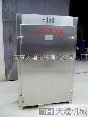 南京多功能臭氧灭菌柜