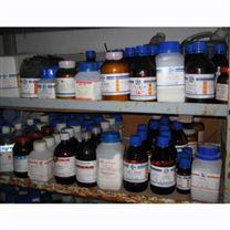 液體生物防腐劑